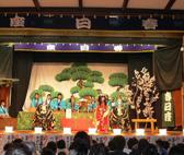 粟井春日歌舞伎保存会(伝統芸能)